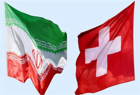 Image of Swiss and Iranian Flags