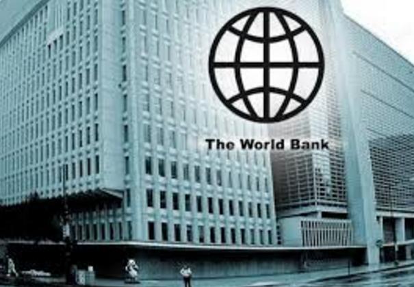 Image of World Bank