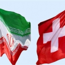 Swiss Interest in Doing Business With Iran Increasing