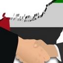 Trade between Iran and UAE looking very positive