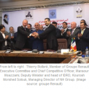 Groupe Renault To Boost Car Sales and Engineering Industry in Iran With New Joint Venture