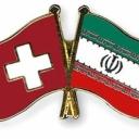 Swiss Dry Dock Venture Near Tehran With IRIR